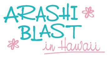 hawaii_live_tour