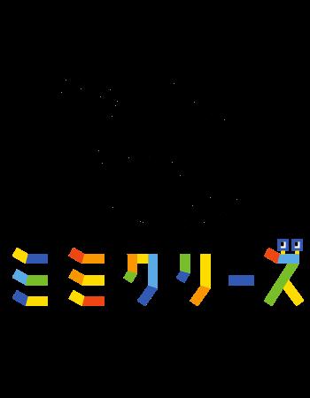 logo_mmc_3x