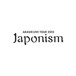arashitour2015