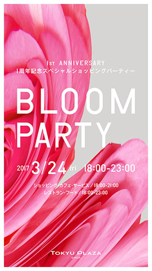 bloomparty