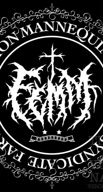 femm_logoemblem_blk