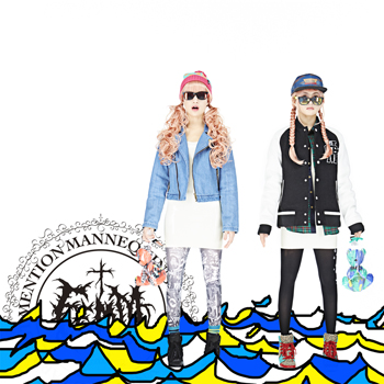 Femm We Flood The Night 2014 Hidali